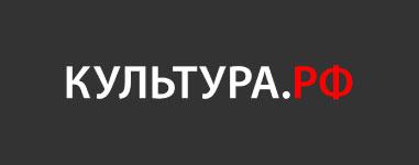 Портал культурного наследия, традиций народов России