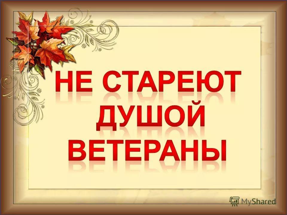 """Фестиваль """"Песня в строю"""""""