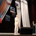 Поздравление от председателя Городской думы Валерия Пермякова