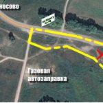 схема заезд М_Белоносово
