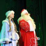 Как в Новый год без Деда Мороза и Снегурочки