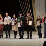 Награды победителям городского военно-спортивного проекта «А ну-ка парни!»