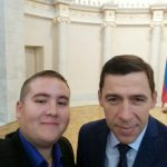 Максим Рахматуллин на вручении губернаторской премии