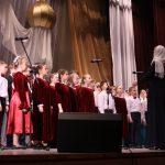 Открытие концерта
