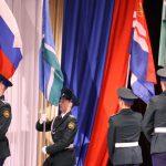 Вынос знамен РФ, Свердловской области, города и района