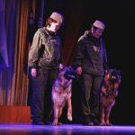 Выступление служебных собак