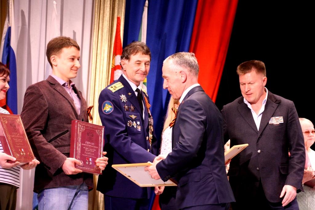 Почётная грамота за патриотическую работу Александру Шишкову