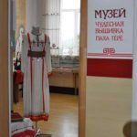 Музей фабрики