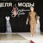 Модели от Ольги Булатовой