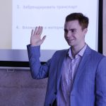 Ведущий семинара по контекстной рекламе Роман Соснов