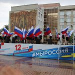 Молодёжный флешмоб, посвященный Дню России