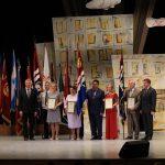 Руководители учреждений, получивших награды