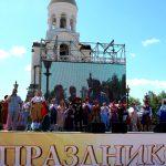 Поздравление от Дениса Миронова и Театра Драмы