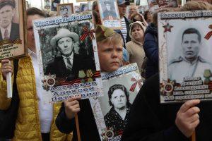 Шествие участников Всероссийской акции «Бессмертный полк» | Площадь Ленинского комсомола