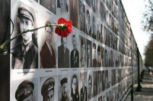 Всероссийская акция «Стена памяти» | Площадь Ленинского комсомола